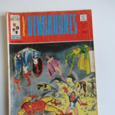 Cómics: LOS VENGADORES VOL. 2 II Nº 30 1974 MUNDI-COMICS VÉRTICE ETX LV. Lote 295971023