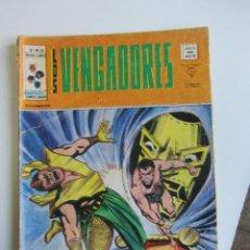 Cómics: LOS VENGADORES VOL. 2 II Nº 29 1974 MUNDI-COMICS VÉRTICE ETX LV. Lote 295971228
