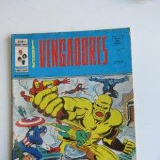 Cómics: LOS VENGADORES VOL. 2 II Nº 27 1974 MUNDI-COMICS VÉRTICE ETX LV. Lote 295971648