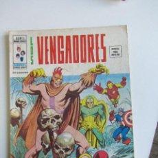 Cómics: LOS VENGADORES VOL. 2 II Nº 26 1974 MUNDI-COMICS VÉRTICE ETX LV. Lote 295971843