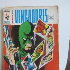 Cómics: LOS VENGADORES VOL. 2 II Nº 22 - LA TOMA DE LOS VENGADORES MUNDI-COMICS VÉRTICE ETX LV. Lote 295972448