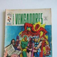 Cómics: LOS VENGADORES VOL. 2 II Nº 21 MUNDI-COMICS VÉRTICE ETX LV. Lote 295972638