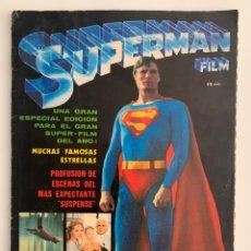 Cómics: REVISTA ESPECIAL PELÍCULA SUPERMÁN FILM EDICIONES VÉRTICE. Lote 296577288