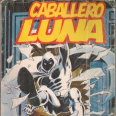 Cómics: CABALLERO LUNA RETAPADO 1. SURCO Nº 1 AL 4. Lote 296871933
