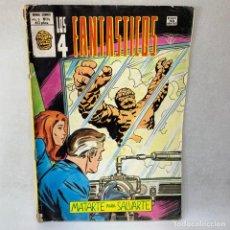 Cómics: LOS 4 FANTÁSTICOS V.3 - Nº24 - MATARTE PARA SALVARTE - MUNDI COMICS - AÑO 1978 - VÉRTICE. Lote 297019003