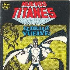 Cómics: NUEVOS TITANES Nº 40. Lote 18934057