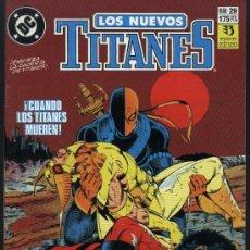 Cómics: LOS NUEVOS TITANES 29. Lote 6260561