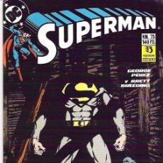 Cómics: SUPERMAN ***EL DOBLE*** NUM 75+++1989** CONDICION EX. Lote 7047261