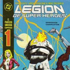 Cómics: LEGION DE SUPERHERES (ZINCO) ORIGINAL 1987-1990 COMPLETA + 2 ESPECIALES. Lote 26672608