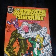 Cómics: LA PATRULLA CONDENADA. Nº 15. Lote 16474737