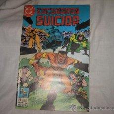 Cómics: ESCUADRON SUICIDA Nº 14. Lote 17953458