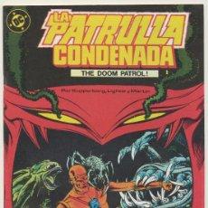 Cómics: LA PATRULLA CONDENADA Nº 2. Lote 18844486