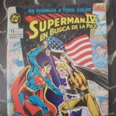 Cómics: SUPERMAN IV EN BUSCA DE LA PAZ FIEL ADAPTACION DEL FILM EDICIONES ZINCO. Lote 57957879