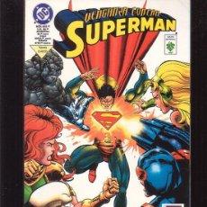 Cómics: SUPERMAN , VENGANZA CONTRA SUPERMAN. Lote 28312828