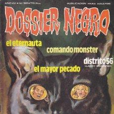 Cómics: DOSSIER NEGRO Nº 182. Lote 32290432