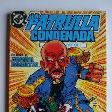 Cómics: LA PATRULLA CONDENADA Nº 13 AL 16 (DOOM PATROL) - DC (ZINCO). Lote 32394260