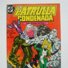 Comics - La Patrulla Condenada nº 15 (Doom Patrol) - DC (Zinco) - 32394289
