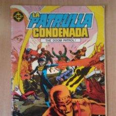 Cómics: LA PATRULLA CONDENADA Nº 1 - ZINCO. Lote 33562093