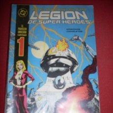 Comics: ZINCO DC LEGION DE SUPER HEROES NUMERO 1. Lote 33580016