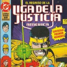 Cómics: LIGA DE LA JUSTICIA AMERICA (ZINCO) ORIGINALES 1994 - 1996 COMPLETA. Lote 35210763