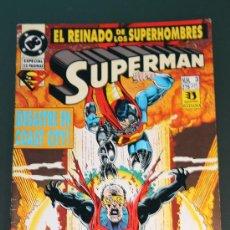 Comics: SUPERMAN 3 VOLUMEN 3 EDICIONES ZINCO EL REINADO DE LOS SUPERHOMBRES. Lote 36296900