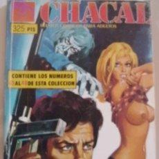 Cómics: TOMO CHACAL Nº 45.46.47 Y 482. Lote 37269107