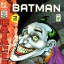 Cómics: BATMAN (EDITORIAL VID) Nº289. Lote 37825360