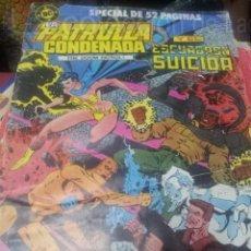 Cómics: LA PATRULLA CONDENADA Nº 7 EDICIONES ZINCO 1988. Lote 37960953