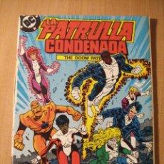 Cómics: LA PATRULLA CONDENADA - DOOM PATROL - Nº 8. Lote 39511202