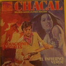 Cómics: CHACAL - RADIACIONES MORTALES - EL INFIERNO VERDE NO.24 AÑO 1984. Lote 39892064