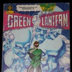 Cómics: GREEN LANTERN RETAPADO DEL 8 AL 12 ZINCO. Lote 40456068