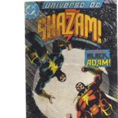 Comics: SHAZAM EL NUEVO COMIENZO Nº 13 - UNIVERSO DC - CJ34. Lote 41832324