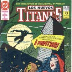 Cómics: LOS NUEVOS TITANES VOLUMEN 1 NÚMERO 31. Lote 142454725