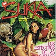 Cómics: COMIC SUKIA N.49 RELATOS GRÁFICOS PARA ADULTOS . Lote 43112801