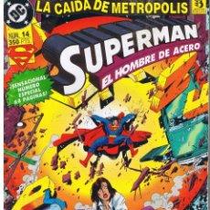 Cómics: SUPERMAN EL HOMBRE DE ACERO. NUMERO 14. LA CAIDA DE METRÓPOLIS. ZINCO 1994(C/A24). Lote 43142105