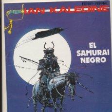 Cómics: EL SAMURAI NEGRO. . Lote 44268583