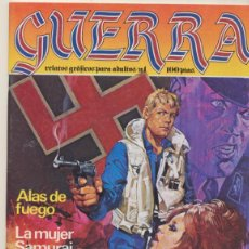 Cómics: GUERRA. ZINCO 1981. LOTE DE 5 EJEMPLARES DEL 1 AL 5. . Lote 44300577