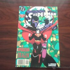 Cómics: SUPERMAN, OPERACION DRAGON Nº 27, EDICIONES ZINCO.. Lote 44714396