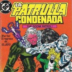 Cómics: LA PATRULLA CONDENADA N.15. Lote 44935041