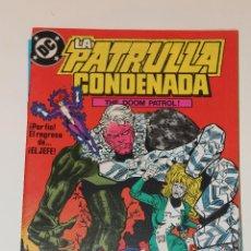 Cómics: LA PATRULLA CONDENADA 15 ZINCO. Lote 45806359