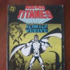 Cómics: NUEVOS TITANES Nº 40 EDICIONES ZINCO. Lote 46377605
