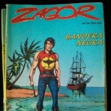 Cómics: ZAGOR - Nº 14 - BANDERA NEGRA - PVP 100 PESETAS - 84 PAGINAS ZINCO 1983. Lote 46919514