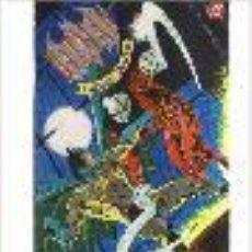 Cómics: BATMAN CIRCULO MORTAL ALAN DAVIS ED. ZINCO CJ37. Lote 47076255