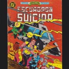 Cómics: ESPECIAL LEGENDS, ESCUADRÓN SUICIDA -EDITA : EDICIONES ZINCO. Lote 98142032