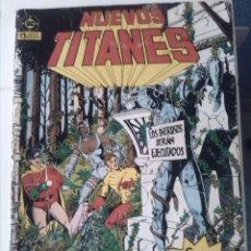 Cómics: NUEVOS TITANES RETAPADOS DEL Nº 11 AL 15. Lote 143703246