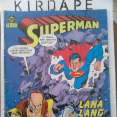 Cómics: SUPERMAN VOLUMEN 1 NÚMERO 5. Lote 48551034