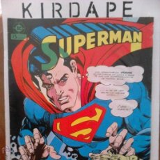 Cómics: SUPERMAN VOLUMEN 1 NÚMERO 28. Lote 48566249