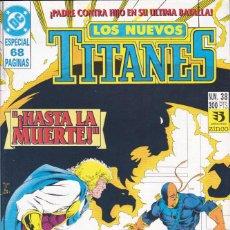 Cómics: COMIC COLECCION NUEVOS TITANES Nº 38. Lote 50451260