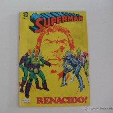 Cómics: COMIC SUPERMAN , NUMERO 22 - DC COMICS - 1983. Lote 51458731