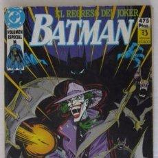 Cómics: BATMAN, EL REGRESO DEL JOKER - VOLUMEN ESPECIAL. Lote 51797870
